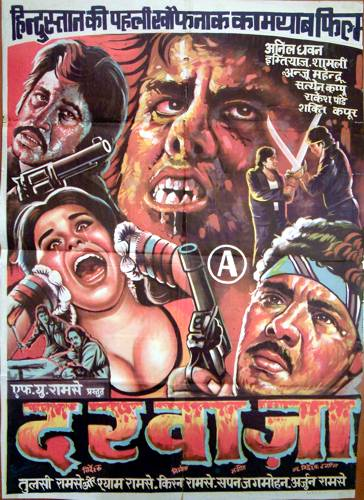 Retro Bollywood Horror Film Posters O Lazer Horse
