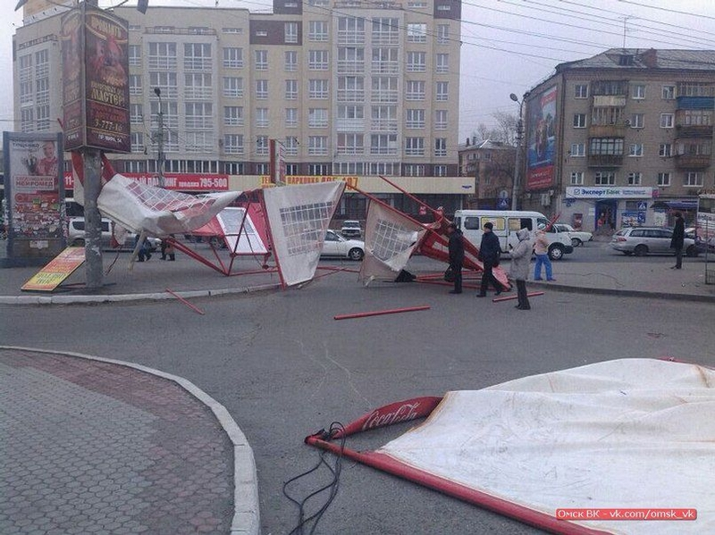 Omsk High Winds Russia - adverts