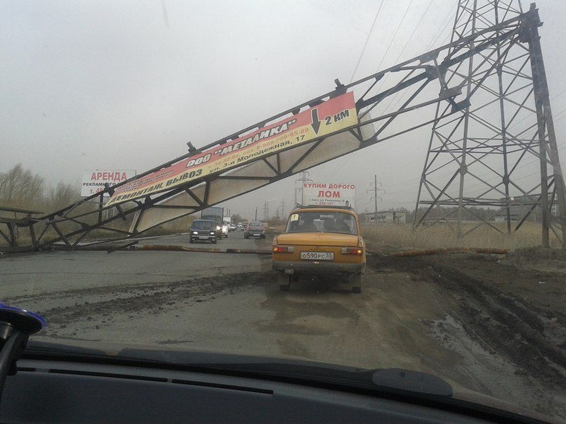 Omsk High Winds Russia - road closure