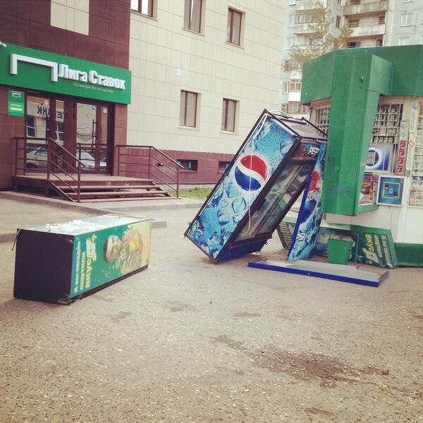 Omsk High Winds Russia - vending machine