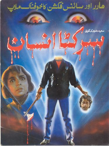 Retro Indian Horror Bollywood Movie Posters - Decapitated