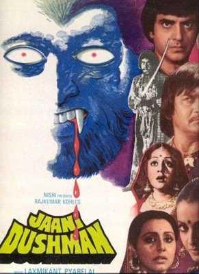 Retro Indian Horror Bollywood Movie Posters - Jaani Dushman