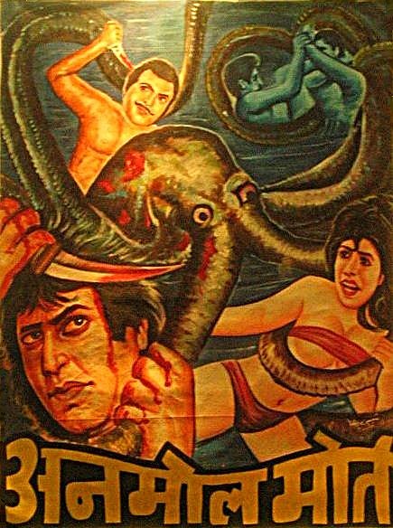 Retro Indian Horror Bollywood Movie Posters - Octopus Attack