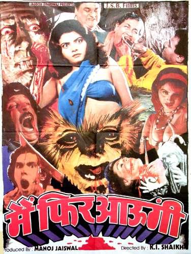 Retro Indian Horror Bollywood Movie Posters - Weird Wolf Boy