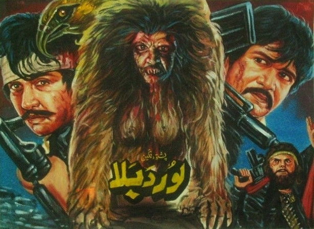 Retro Indian Horror Bollywood Movie Posters - Wolf Man