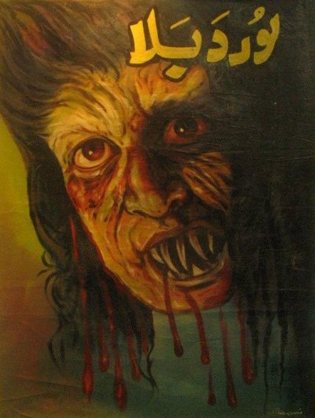 Retro Indian Horror Bollywood Movie Posters - Zelda Terrahawk