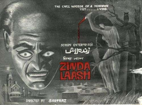 Retro Indian Horror Bollywood Movie Posters - Zinda Laash