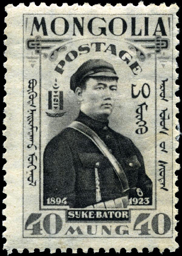 Stamp Mongolia - First