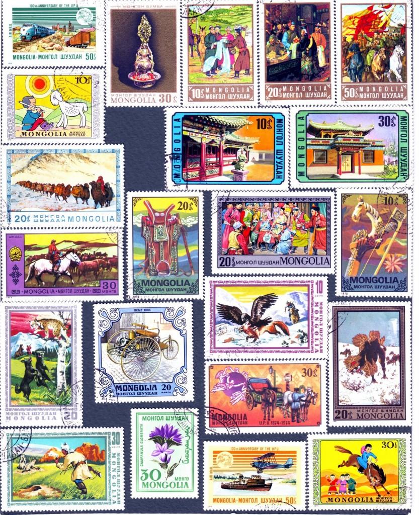 Stamp Mongolia - Selection