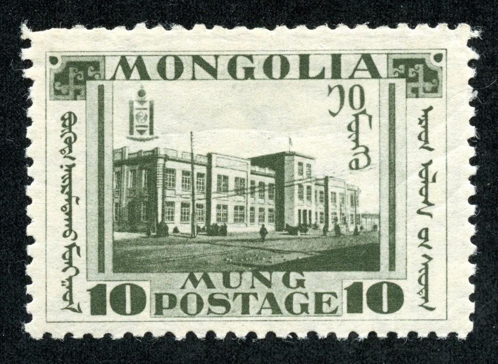 Stamp Mongolia - big blue