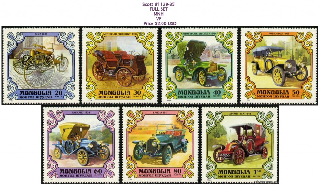 Stamp Mongolia - old cars
