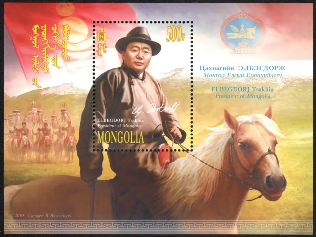 Stamp Mongolia - president