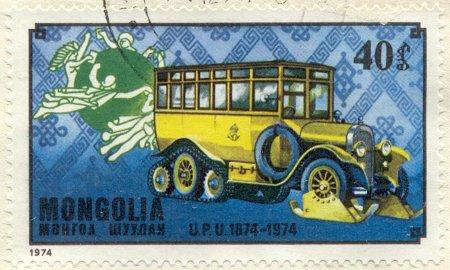 Stamp Mongolia - snowmobile