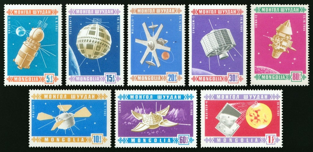 Stamp Mongolia - space age