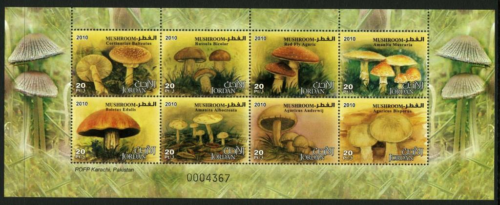 Strange Stamps - Fungus - Jordan