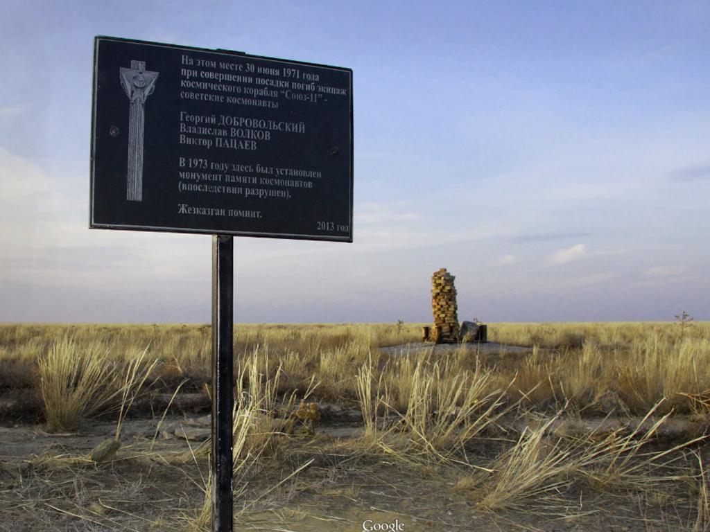 1st Deaths - die in space - Russia memorial kazakhstan