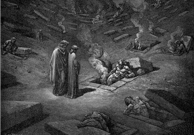 dantes ninth circle of hell essay Antaeus ± the giant who transports dante and virgil from the eighth to the ninth circle of hell dante's inferno study guide the inferno dantes inferno.