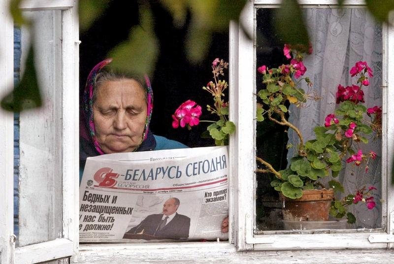 Belarus Village Life - News