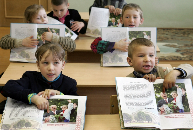 Belarus Village Life - school