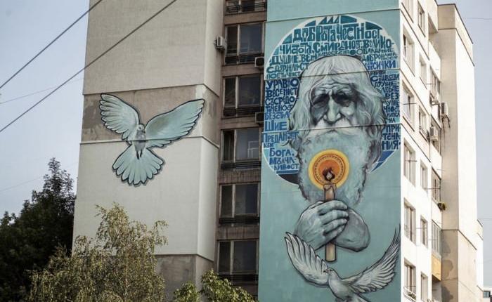 Dobri Dobrev - Saint painting mural