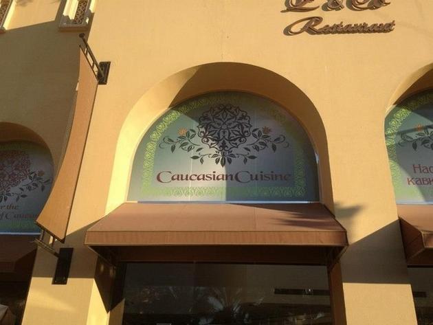 Dubai Madness - caucasian cuisine