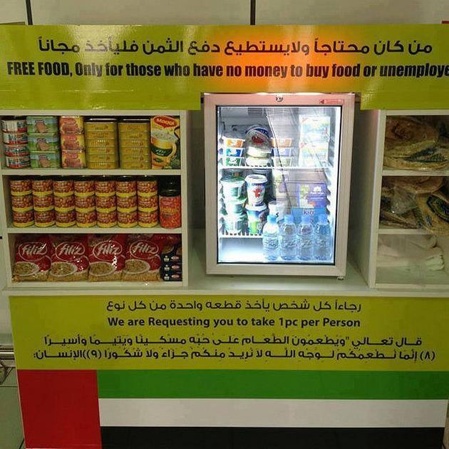 Dubai Madness - free food