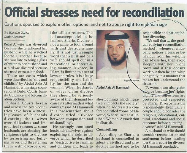 Dubai Madness - mad marriage counselling