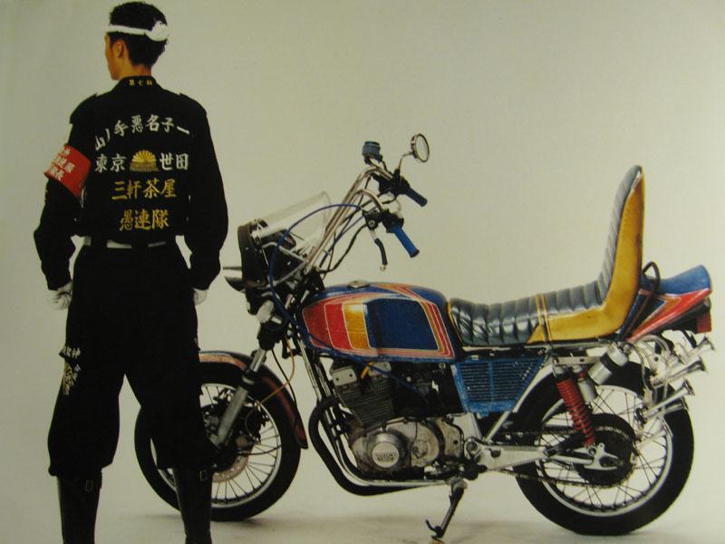 Bosozoku bikes Japan - Secret