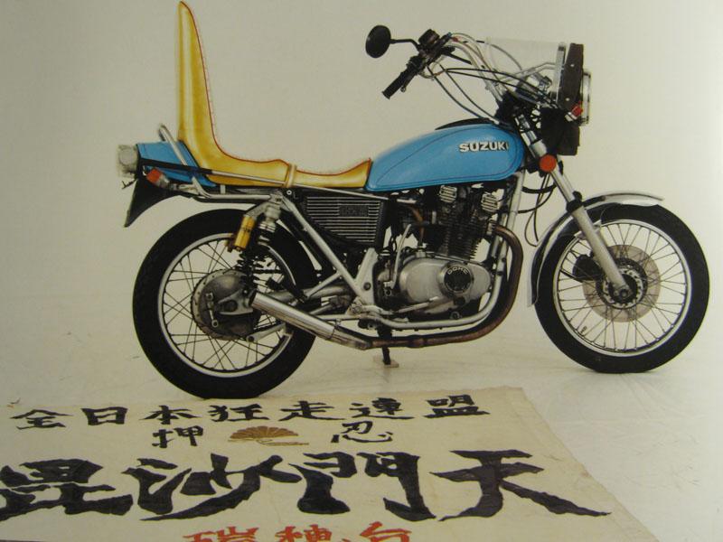 Bosozoku bikes Japan - Suzuki