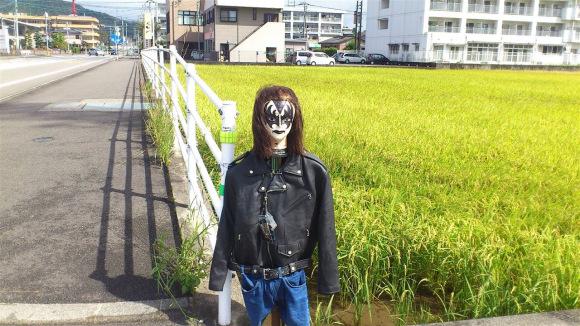 Japanese Scarecrow - Kiss