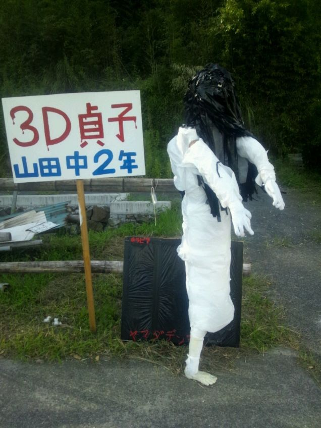 Japanese Scarecrow - zombie ghost