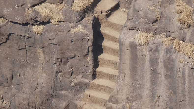 Kalavantin Durg - India Dangerous Fort - stairs closeup