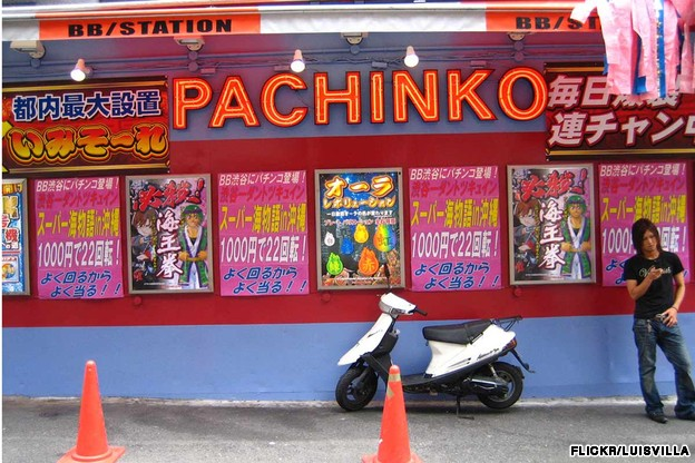Pachinko Gambling Japan external photo