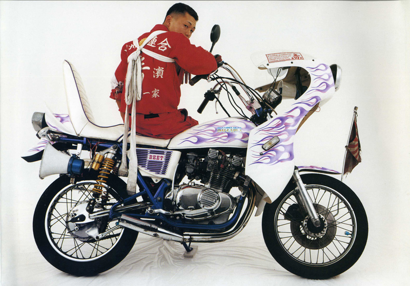 Bosozoku bikes Japan - Beet