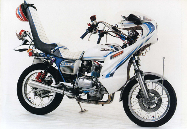Bosozoku bikes Japan - Honda