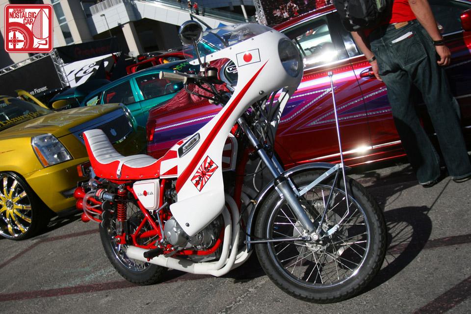 Bosozoku bikes Japan - Upgrade