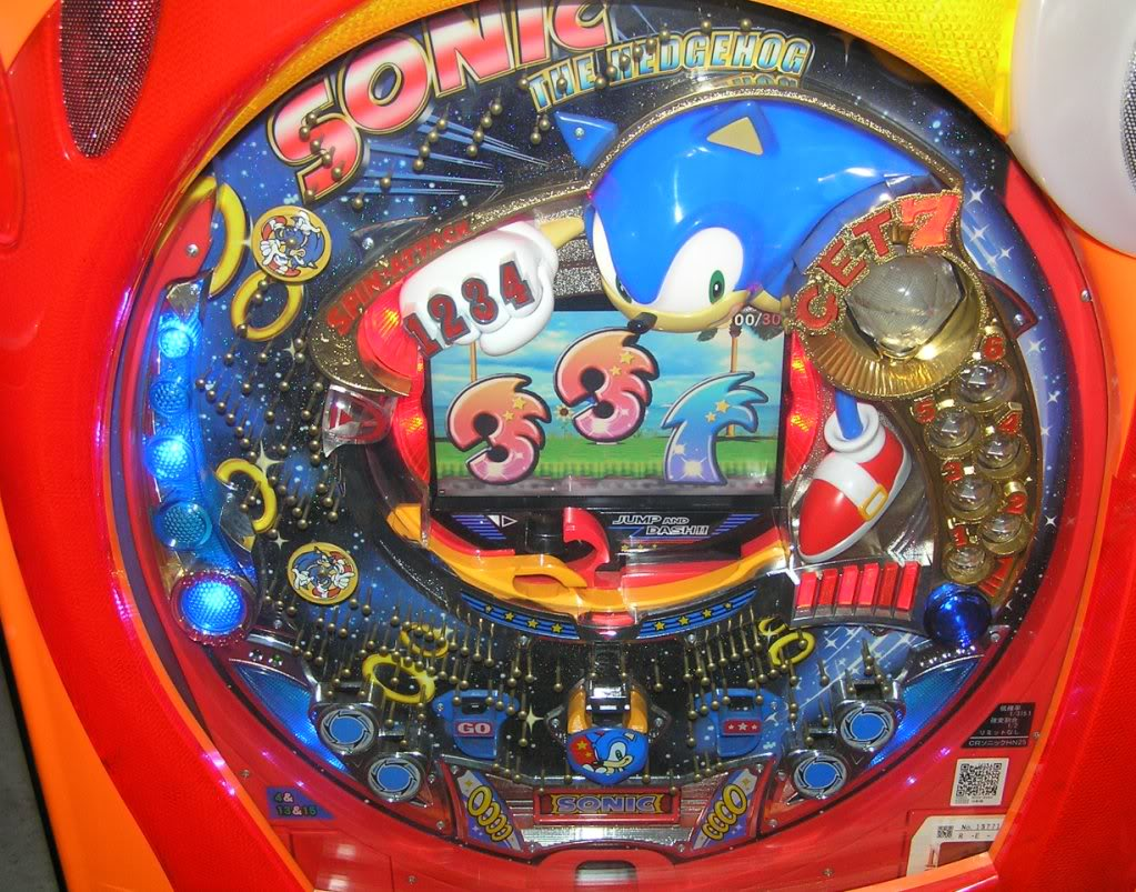 Pachinko A Very Japanese Gambling Addiction Lazer Horse
