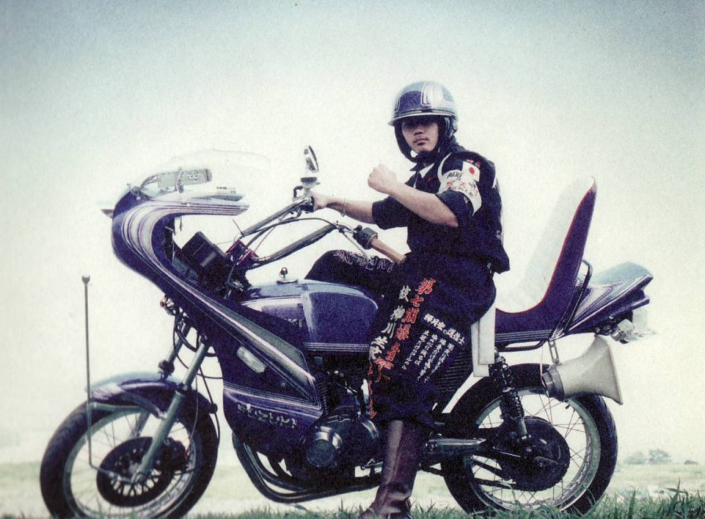 Bosozoku bikes Japan - 70s