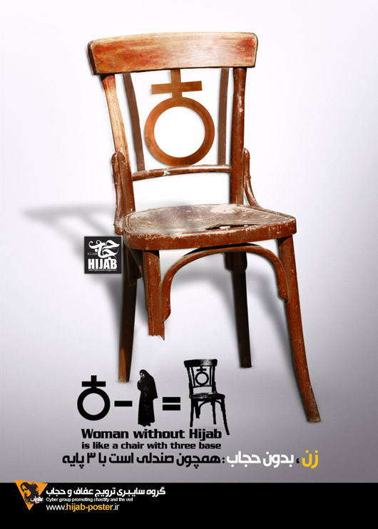 Iran Posters - three legged chair hijab