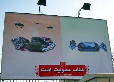 Iran Posters - unwrapped sweet 2