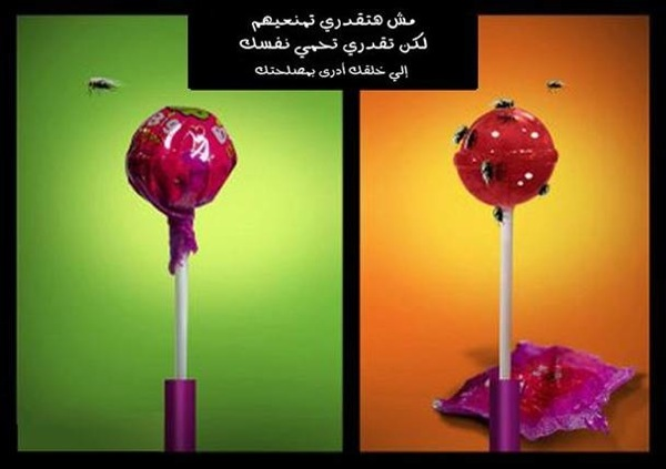 Iran Posters - unwrapped sweet 3