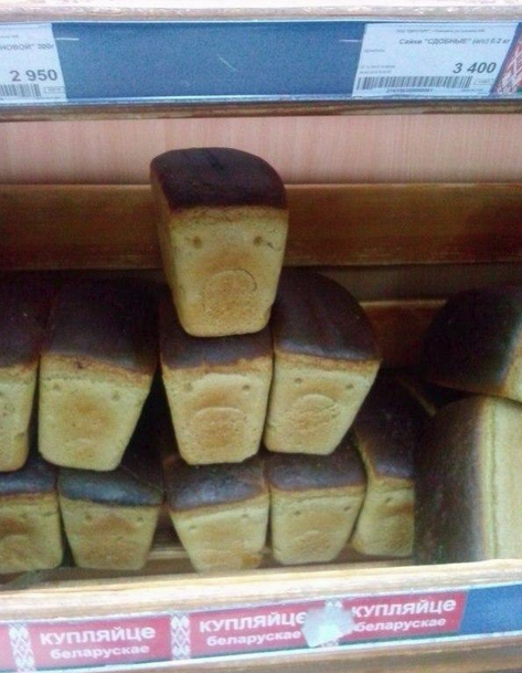 Awesome Photos From Russia With Love - Sab Bread