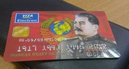 Awesome Photos From Russia With Love - credit card