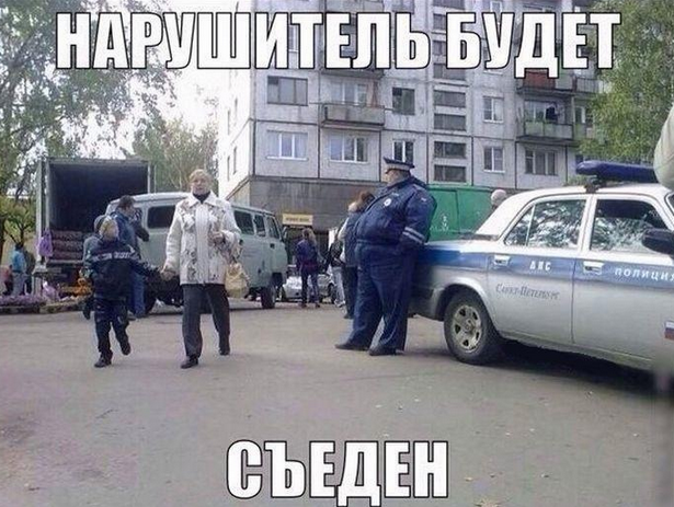 Awesome Photos From Russia With Love - fat cop