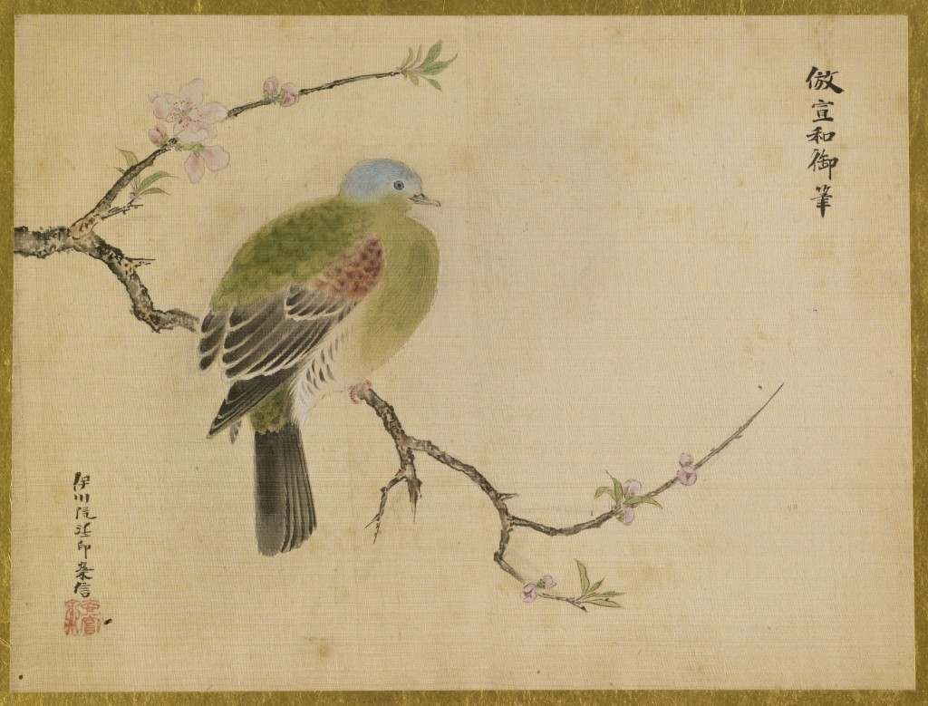 Emperor Huizong - Peach Blossom and Dove