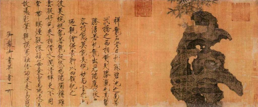 Emperor Huizong - art