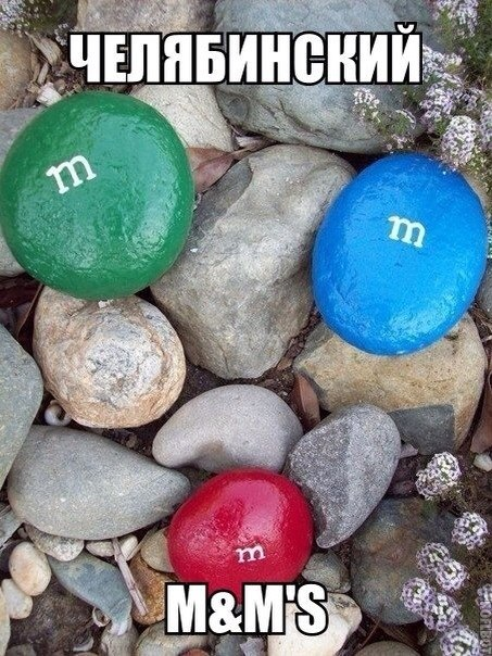 Russia With Love - M&M Stones