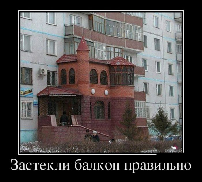 Russia With Love - castle