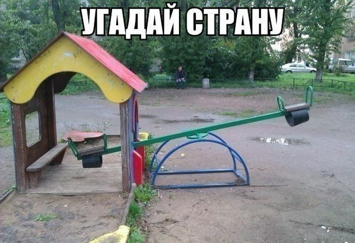 Russia With Love - no fun