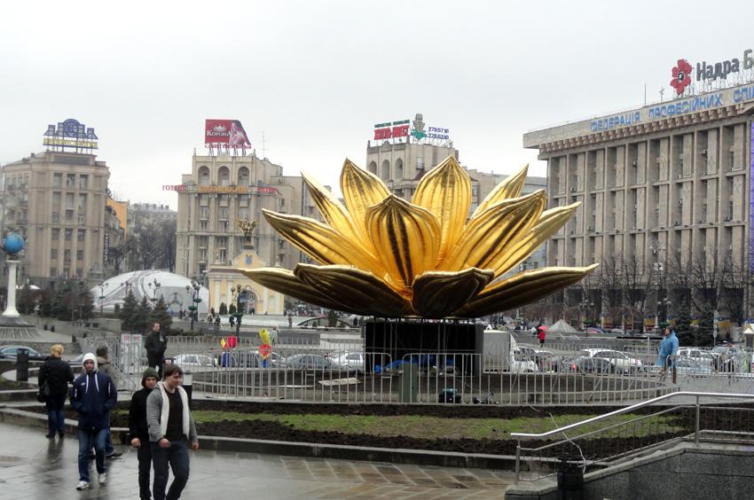 Choi Jeong Hwa – Kyiv, Russia